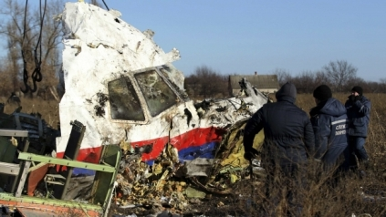 mh-17 wreckage